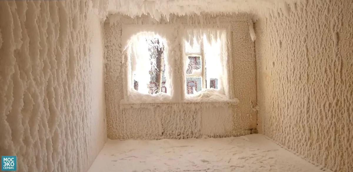 Вымороженная квартира