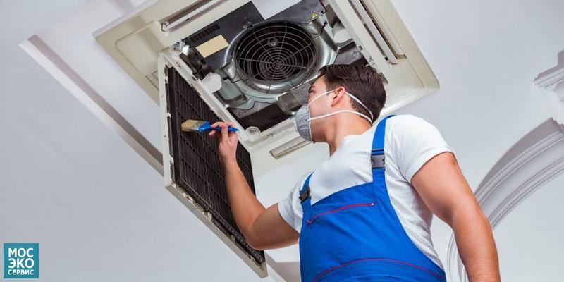 Заключение договора на очистку и дезинфекцию систем вентиляции