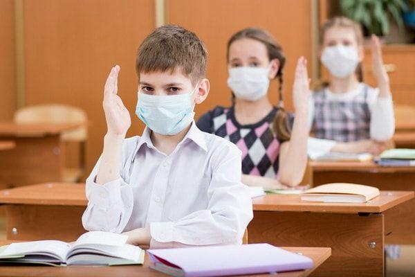 Карантин в школе грипп