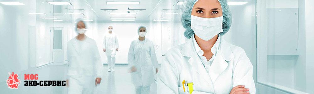 Услуга контроля качества дезинфекции