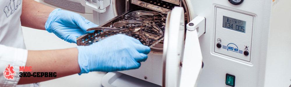 Контроль качества обработки изделий медицинского назначения