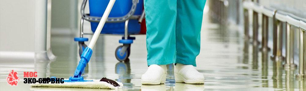 Проведение текущей дезинфекции в больнице