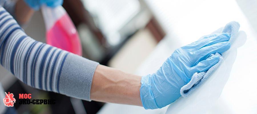 Проведение дезинфекции гинекологической клиники