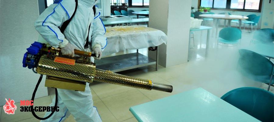 Дезинфекционная обработка от коронавируса