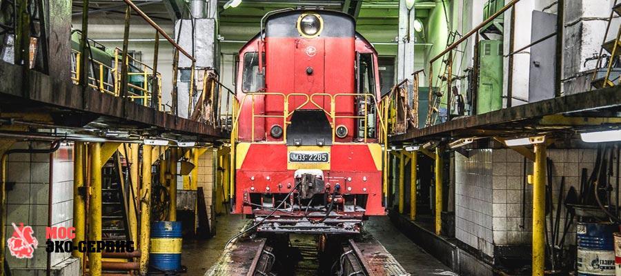 Дезинфекционная обработка вагонов