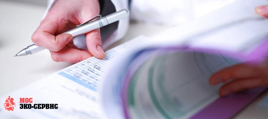 Журнал дезинфекционных обработок - для чего необходим?