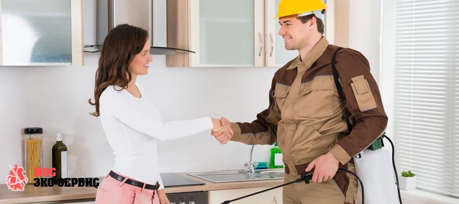 Особенности дезинфекционной обработки квартир