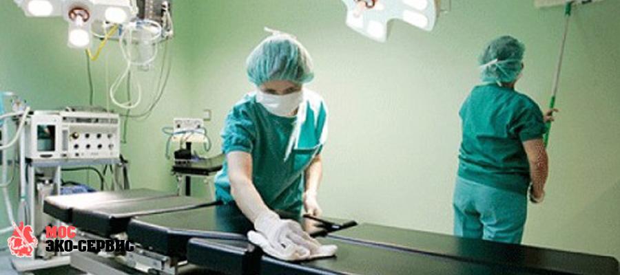 Дезинфекция в гинекологии