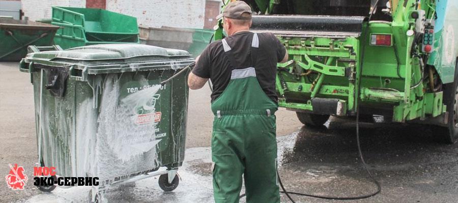 Профессиональная обработка мусоросборников