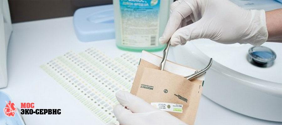 Дезинфекция и стерилизация инструментов