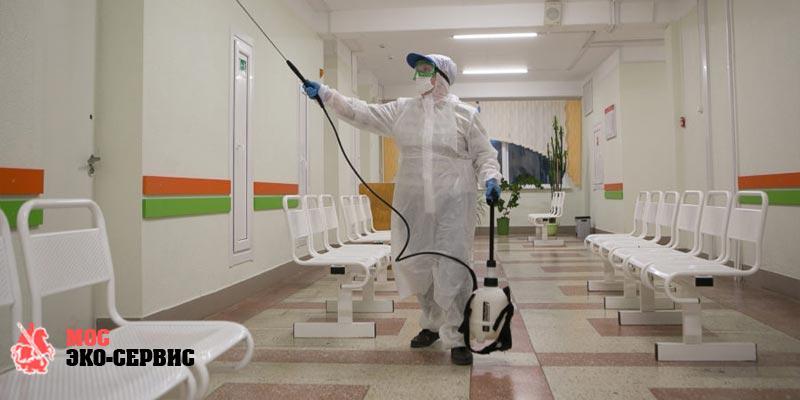 Виды дезинфекции в медицинских учреждениях
