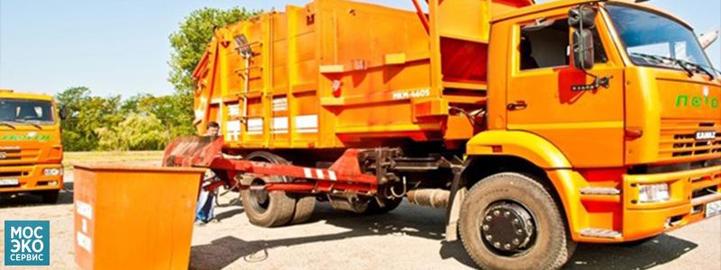 Заключение договора на вывоз твердых бытовых отходов
