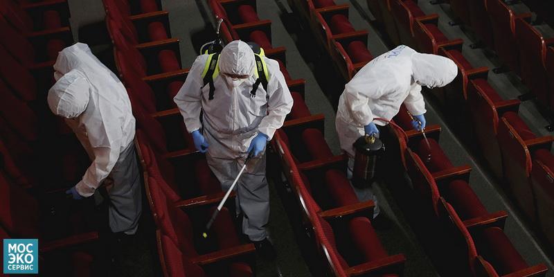 Проведение дезинфекции кинотеатра
